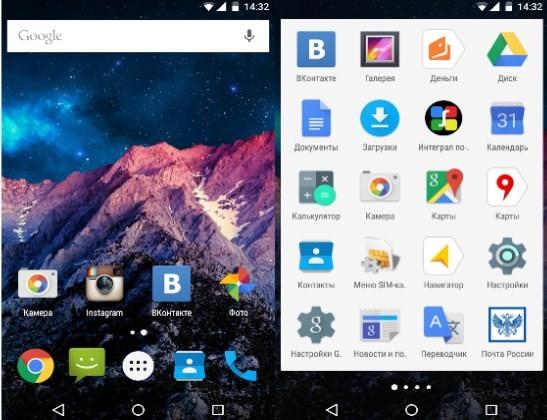 Как Переименовать Иконку Запуска Приложений На Андроид