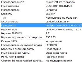 Как прознать наличность ядер равно частоту процессора компьютера во Windows 00?