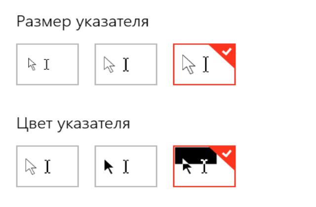 Как сделать новый курсор для мыши изменить его на