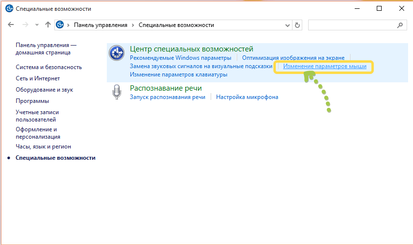 kak-izmenit-razmeri-okna-moy-kompyuter